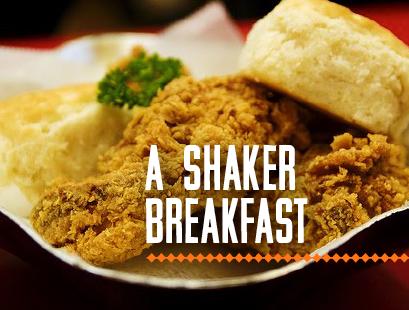 a-shaker-breakfast-2014