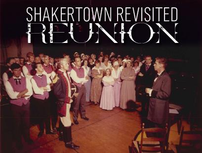 shaker-village-reunion-2014